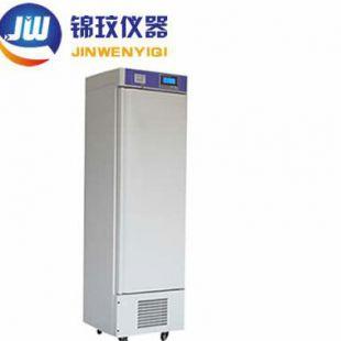 上海锦玟 智能霉菌培养箱MJX-250F