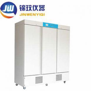 上海锦玟 智能霉菌培养箱MJX-2000F