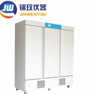上海锦玟 恒温恒湿培养箱(液晶屏)HWS-1500F