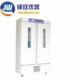 上海锦玟 智能霉菌培养箱MJX-600F