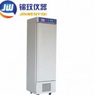 上海锦玟 恒温恒湿培养箱(液晶屏)HWS-380F
