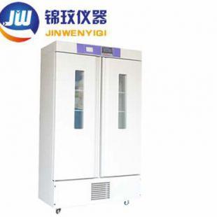 上海錦玟 智能生化培養箱SPX-450F