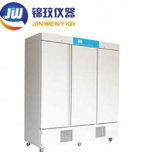 上海锦玟 恒温恒湿培养箱(液晶屏)HWS-2000F