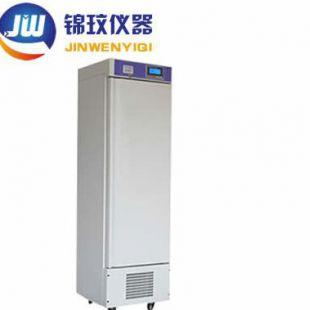 上海锦玟 冷光源低温人工气候箱LRX-380B-LED