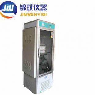 上海锦玟 智能人工气候箱PRX-500B