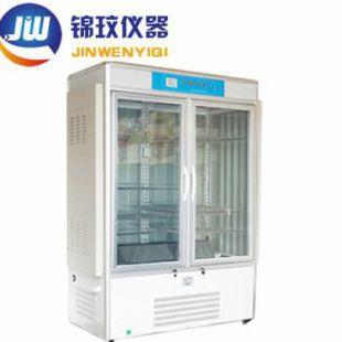 上海锦玟 智能人工气候箱PRX-600B