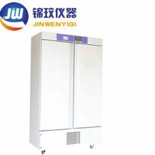 上海锦玟 冷光源低温人工气候箱LRX-1000B-LED