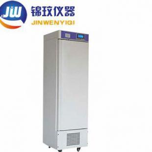 上海锦玟 冷光源低温光照培养箱 LGX-380B-LED