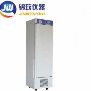 上海锦玟 冷光源低温光照培养箱LGX-450B-LED