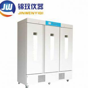上海锦玟 低温低湿种子储藏柜CZ-1200F