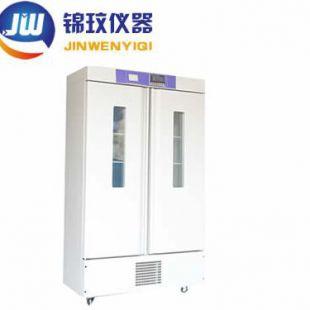 上海锦玟 低温低湿种子储藏柜CZ-600FC
