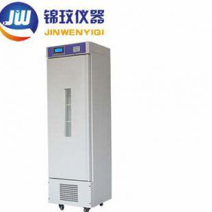 上海锦玟 二氧化碳人工气候箱PRX-500C-CO2
