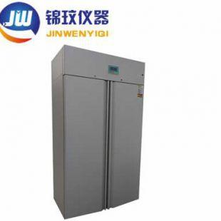 上海锦玟 二氧化碳人工气候箱PRX-1000C-CO2