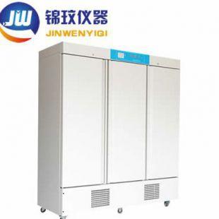 上海锦玟 二氧化碳人工气候箱PRX-1500C-CO2