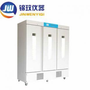上海锦玟 低温低湿种子储藏柜CZ-1000FC