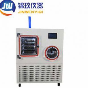 上海錦玟 冷凍干燥機LGJ-50FG