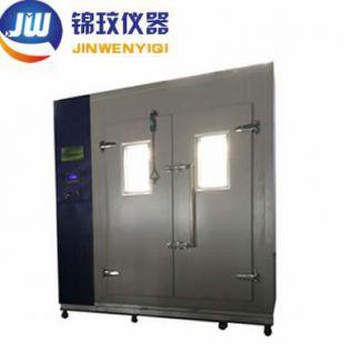 上海锦玟 步入式植物生长箱 BRX-5000FL-LED