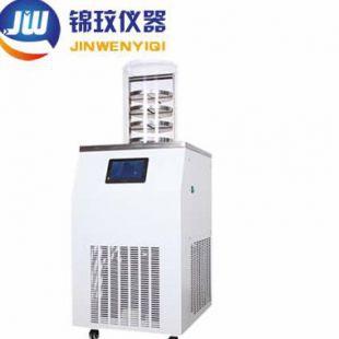 上海锦玟 真空冷冻干燥机LGJ-18NS普通型