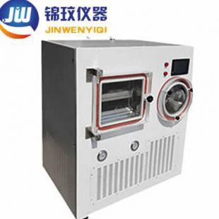 上海锦玟 LGJ-20FG普通型冷冻干燥机