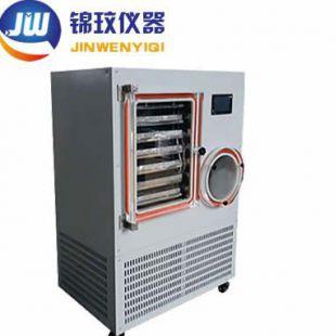 上海錦玟 LGJ-100FG普通型冷凍干燥機