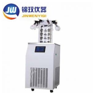 上海锦玟 真空冷冻干燥机LGJ-18N多歧管普通型