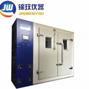 上海锦玟 步入式植物生长箱BRX-3000FZ