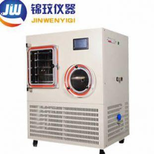 上海錦玟 LGJ-50FG普通型冷凍干燥機