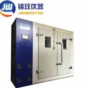 上海锦玟 步入式植物生长箱 BRX-5000FZ