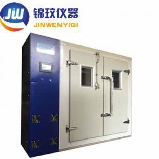 上海锦玟 步入式植物生长箱BRX-2000FZ