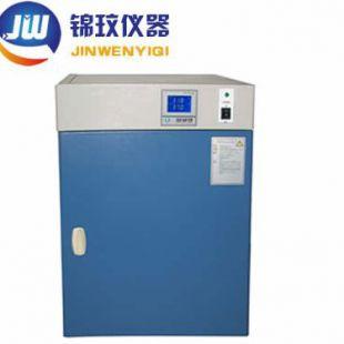 上海锦玟 电热恒温培养箱DHP-9052