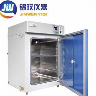 上海锦玟 隔水式恒温培养箱GHP-9270