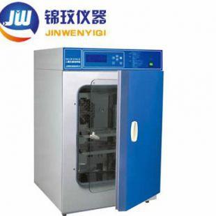 上海錦玟 二氧化碳培養箱HH.CP-01W-Ⅱ