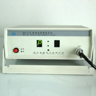苏州晶格 ST-11A型导电类型鉴定仪测试仪