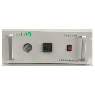 上海凌析 气体发生器 在线氢气发生器 在线VOCs专用 DH-300