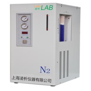 上海凌析 气体发生器 氮气发生器LN-500