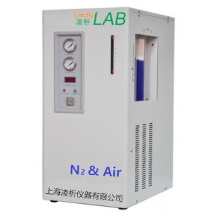 上海凌析 气体发生器 氮空一体机 LN-500P
