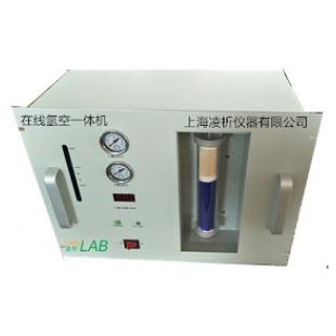 上海凌析 气体发生器 在线氢空一体机 在线VOCs专用 DHA-500