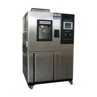 普桑达GDWJ-408S大型高低温交变试验箱