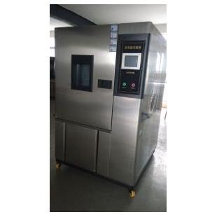 南昌普桑达GDW-1000SS大型高低温试验箱