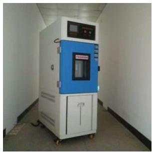 厂家直销GDWJ-80S高低温交变试验箱