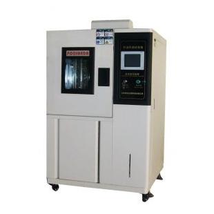 普桑达BY-260A-100S低温恒温恒湿试验箱