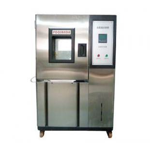 GDW-80F高低溫環境箱 江西普桑達專賣