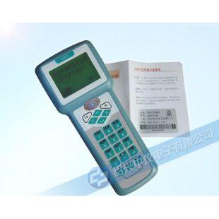 绍兴中仪 HART375手操器 HART375