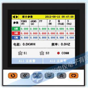 电力分析记录仪