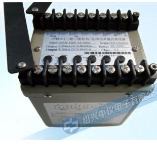 铁壳FPD直流隔离变送器