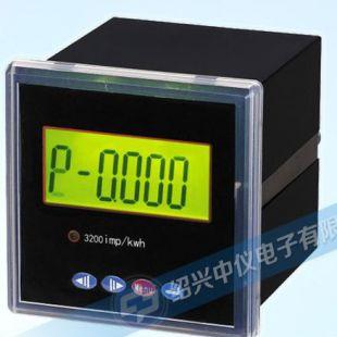ZYN-E:单相多功能电能表