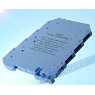 超薄信号隔离器