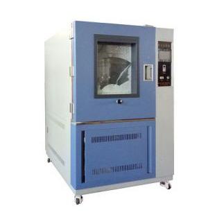 防尘防水试验设备