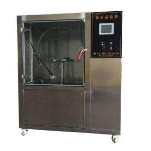 防水试验设备