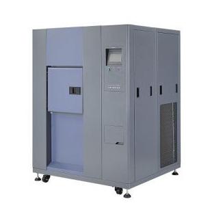 冷热冲击/高低温冲击试验箱